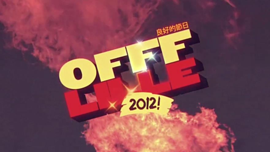 Off Lille 2012 Packshot